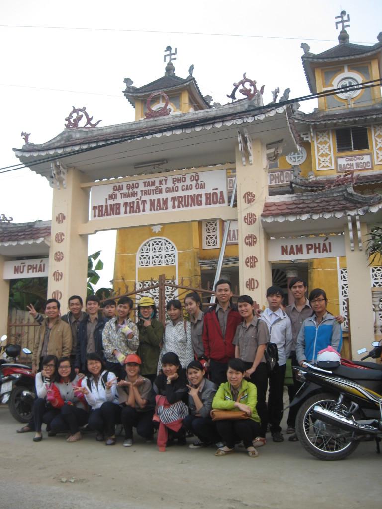 Thanh thát Nam Trung Hòa
